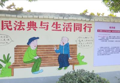 """宿州埇桥区:打造""""普法+休闲娱乐""""法治文化阵地"""