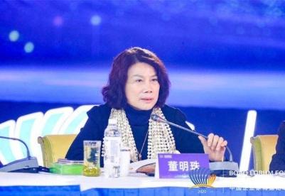 董明珠博鳌谈人才创新:中国企业要自主培养人才 才能为世界服务
