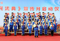 安徽泗县:开展《民法典》系列宣传活动