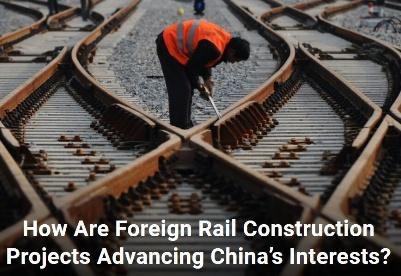 海外铁路建设项目如何促进中国的利益?