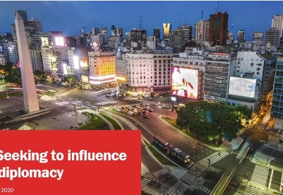 城市外交可在全球问题中发挥核心作用
