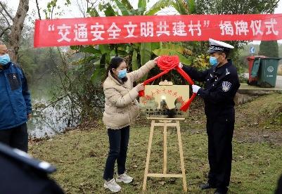 """安徽芜湖:交警结对""""贫困村"""",共创文明幸福路"""