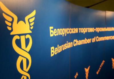 白俄罗斯工商会与韩国国际贸易协会签署了合作协议