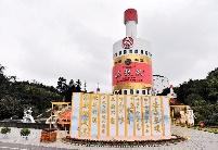 全新体验 亮点突出 2020中国国际名酒博览会·五粮液第二十四届1218共商共建共享大会即将开启
