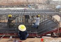 军港大道项目全面展开盖梁施工