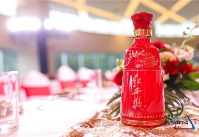 2020中国品牌日西凤酒品鉴会现场