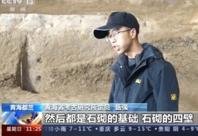 """青海都兰考古惊现""""五神殿"""" 千余件文物出土印证古丝绸之路文化"""