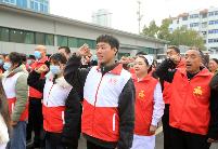 安徽濉溪:展志愿者风采 坚定使命担当