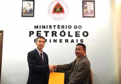 驻东帝汶大使肖建国会见东石油和矿产资源部长