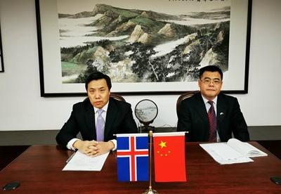 驻冰岛大使金智健出席中冰自贸区联委会第四次会议并致辞