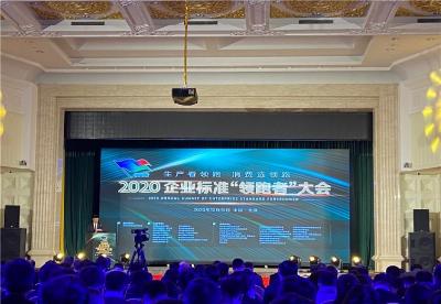 """行业最多!格力12类产品入选2020年企业标准""""领跑者""""名单"""