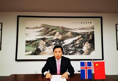 中冰经贸合作视频会议成功举行