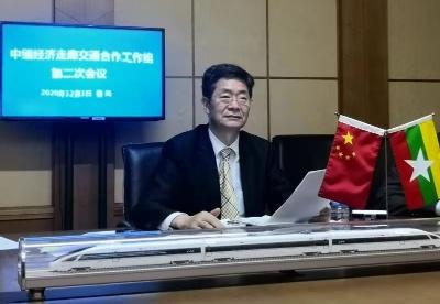 中缅经济走廊联委会交通合作工作组第二次会议线上举行