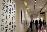 甘肃办国际书法邀请展巡展 纪念敦煌莫高窟藏经洞发现120周年