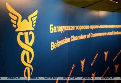 白俄罗斯工商会与危地马拉商会签署了合作备忘录