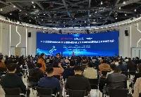 中国(安徽)自贸试验区合肥片区高新区块独角兽培育和爆品企业资本对接会举行