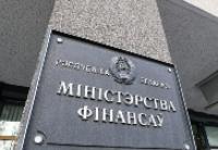 白俄罗斯从欧佩克卫生基金获得2000万美元