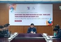 越中经贸合作不断走向纵深