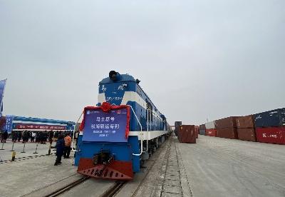 南昌首次发出全程提单铁海联运专列