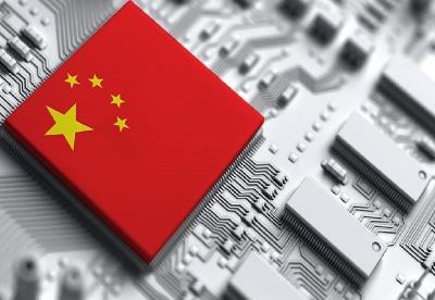 印智库:中美贸易争端或将影响中国高科技之路