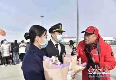 通航啦!杭州至长白山空中通道正式打通