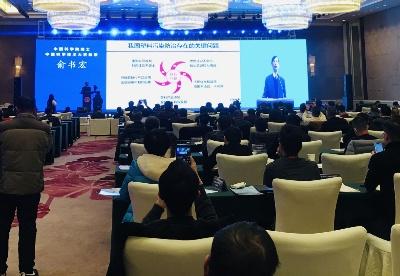 第二届中国生物基材料产业发展大会在蚌埠召开
