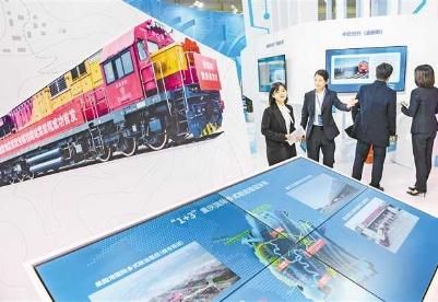 中国西部(重庆)国际物流产业博览会嘉宾热议新机遇——西部陆海新通道将迎来大发展