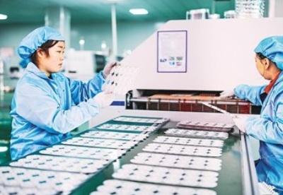 中国吸引外资再出实招