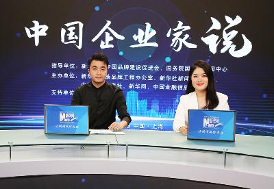 苏恺绥:民族企业要以市场为导向开辟新蓝海