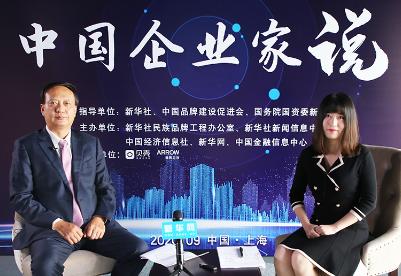 赵超:致力中医药现代化,让中医药走出国门