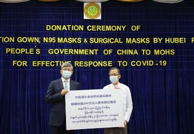 湖北省政府向缅甸政府捐赠抗疫物资