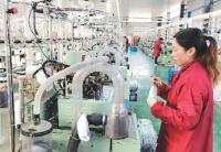 中国经济持续恢复底气足