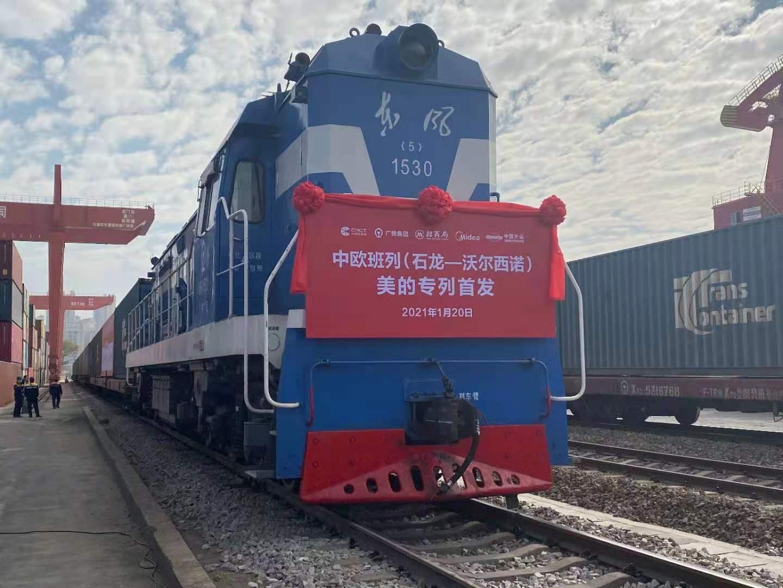 大湾区今年首趟定制化中欧班列从东莞开出
