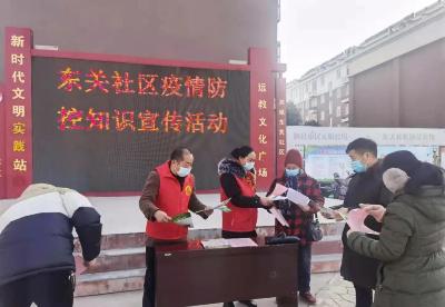 安徽泗县:疫情防控不容松懈 志愿服务守护安康