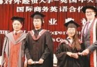 """中国教育闪亮""""国际范儿"""""""