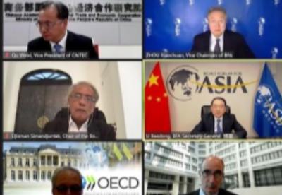 博鳌亚洲论坛2021年度第一份报告出炉!聚焦亚洲自贸协定
