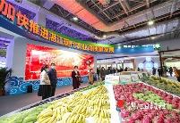 湛江明星特色农产品发布会举行 加快推进现代农业高质量发展
