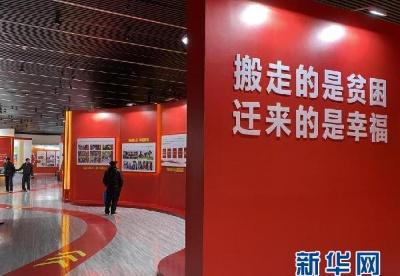近200万人搬迁后,贵州将在安置区发展配套产业