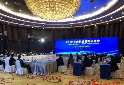 RCEP为全球经济带来新希望 必将有力推动区域经济合作