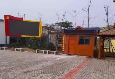 安徽阜阳颍东区:着力打造农村人居环境整治新亮点