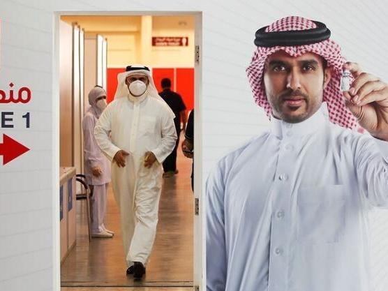 英刊称阿联酋选用国药新冠疫苗将大大深化阿中关系