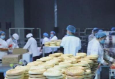 新疆霍尔果斯30万个馕远销中亚市场