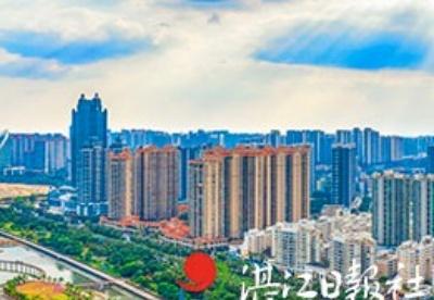 湛江日报社评出2020年湛江十大新闻