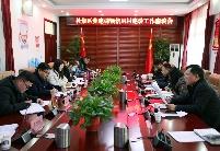 淮北杜集区召开党建引领信用村建设工作座谈会