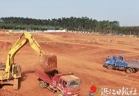 湛江市10个电网重点项目集中开工 总投资逾25亿元