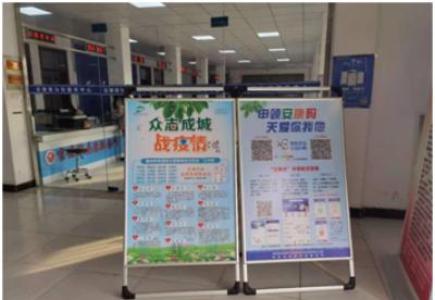 安徽凤阳:宣传措施多样化  防控氛围再营造
