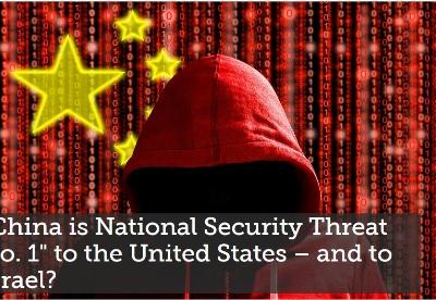 以智库称中国不是以色列的威胁