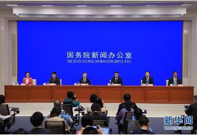 打造改革开放新高地——透视中国自贸试验区再扩容