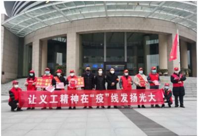 安徽定远:县义工协会播撒爱心   传递正能量