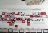 安徽淮北相山区:红色领航 立体服务 方寸聚力